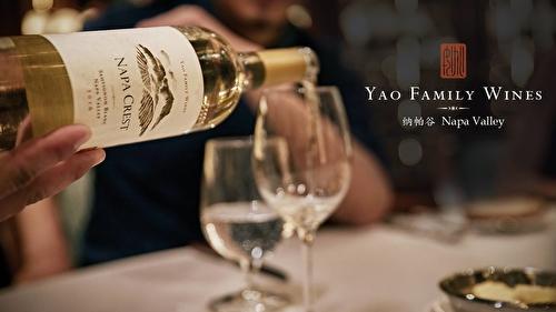 Yao Wines