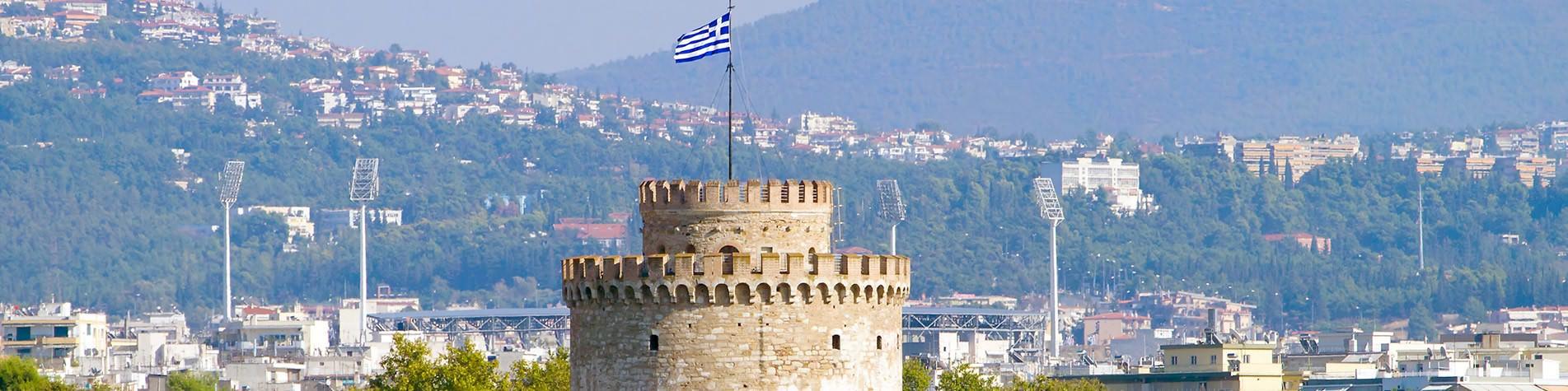 Thessaloniki Holidays Specialists