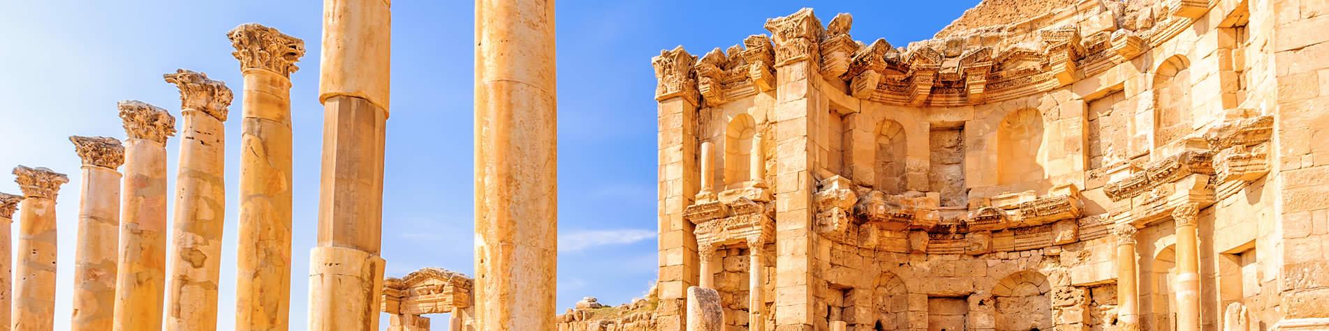 Amman Holidays Specialists