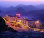 Marriott Petra Hotel