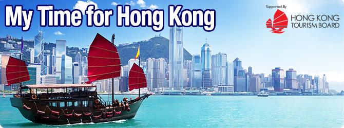destinations/hong-kong