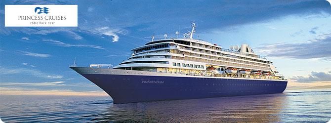 Holland America Cruise Line MS Prinsendam
