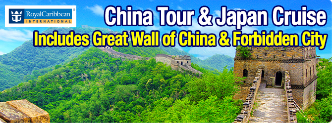 Quantum of the Seas China Tour with Japan Cruise - Oct 2018