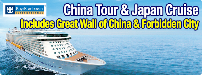 Quantum of the Seas China Tour & Japan