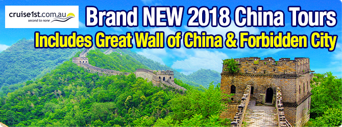 Bran new Asia cruise and tours for 2018