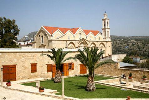 Yermasoyia Cultural Centre